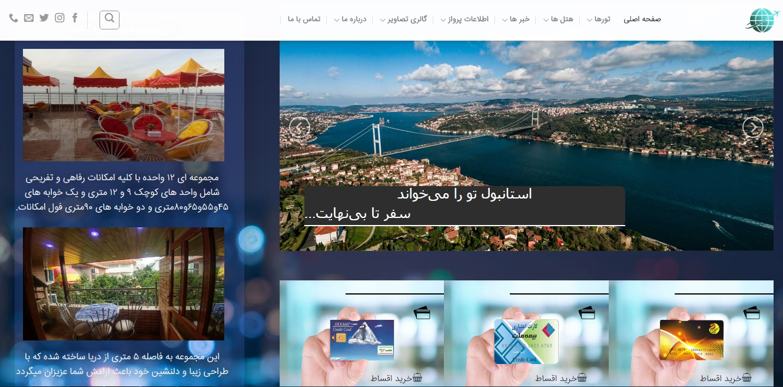 وبدینو- دنیای طراحی سایت فروشگاهی و شرکتی، کد نویسی اختصاصی